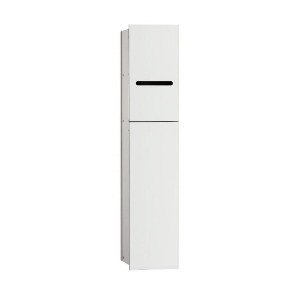 EMCO Asis 2.0 modul 81,1 x 17 cm biele sklo 975427451