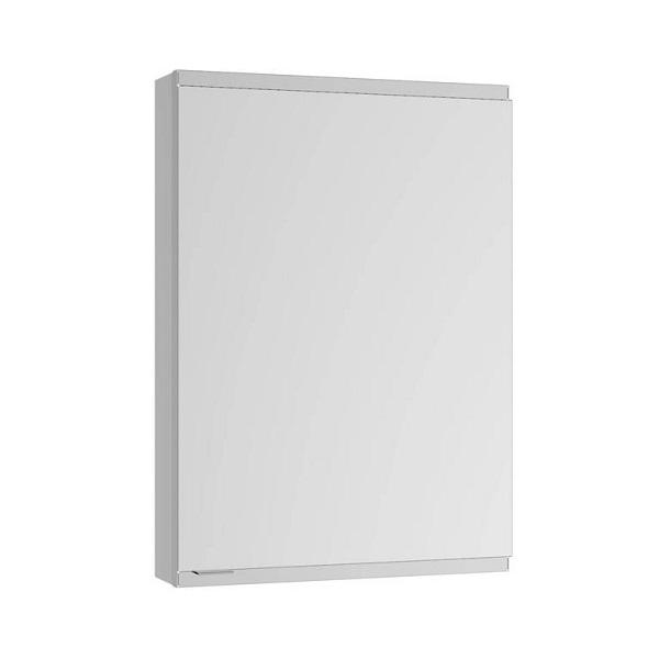 KEUCO skrinka zrkadlová nást ROYAL MODULAR 2,0 500 x 900 x 120 mm 800001051000000